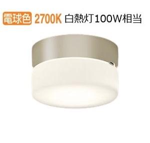 パナソニック 軒下用シーリング 100形 拡散 電球色LGW51767YCE1