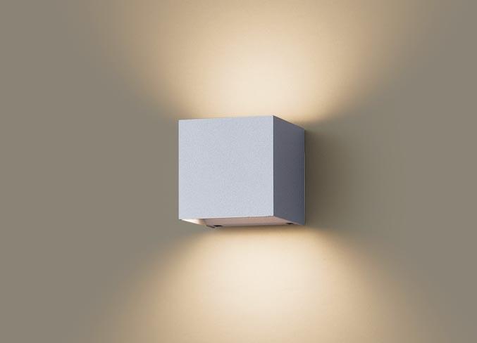 パナソニック LEDアウトドアブラケットLGW81512LE1