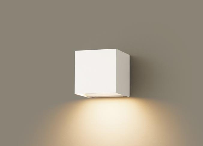 パナソニック LEDアウトドアブラケットLGW81571LE1