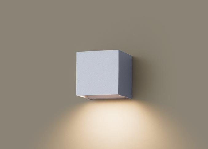 パナソニック LEDアウトドアブラケットLGW81572LE1