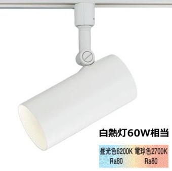 パナソニックLEDダクトレール用スポットライト60形 拡散 調色 LGS1503LU1