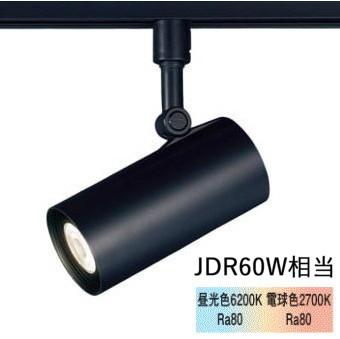 パナソニックLEDダクトレール用スポットライト60形 集光 調色 LGS1524LU1