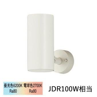 パナソニックLEDスポットライト100形 集光 調色 LGS3023LU1