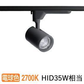 パナソニックLEDダクトレール用スポットライト配光調節機能付NTS02004BLE1