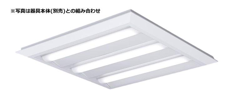 パナソニック反射板付点灯ユニット(本体別売) NNFK44551LT9 白色