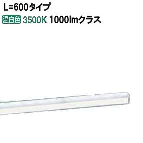 パナソニック LED間接照明L=600 温白色LGB50064LB1