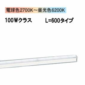 パナソニック LED間接照明(シンクロ調色)LGB50143LU1
