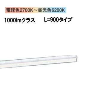 パナソニック LED間接照明(シンクロ調色)LGB50145LU1