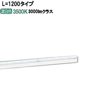 パナソニック ベーシックラインライト 温白色LGB50290LB1