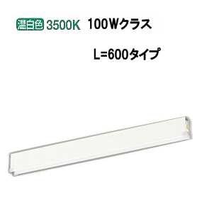 パナソニック LED間接照明LGB50624LB1