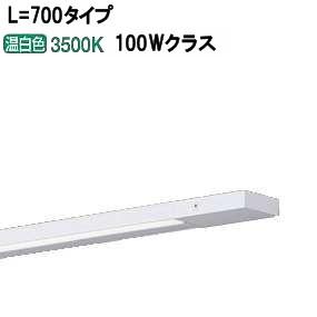 パナソニックLED間接照明L=700 温白色LGB50814LE1