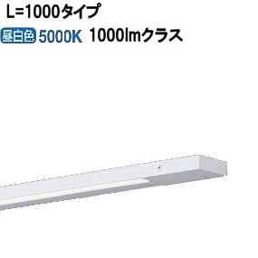 パナソニックLED間接照明L=1000 昼白色LGB50823LE1