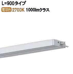 パナソニックLED間接照明L=900 電球色LGB50875LE1