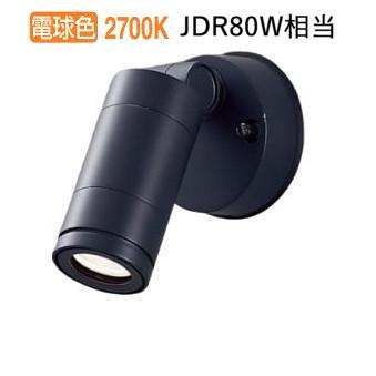 パナソニック アウトドアスポットライト 80形 集光 電球色LGW40360LE1