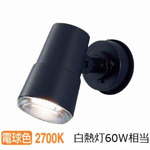パナソニック LEDアウトドアスポットライト 50形電球色LGW45001BK