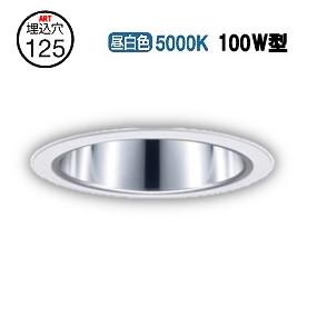 パナソニック LEDダウンライト(軒下使用可)NYY16905LE9