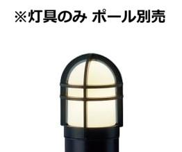 パナソニックLEDエントランスライト 灯具のみ 40形電球色 LGW45552Z工事必要 ポール別売 上質 爆安