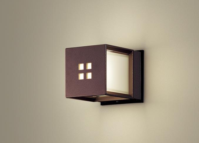 パナソニック LEDポーチライト(アウトドアブラケット・門柱灯)LGW85040AZ