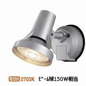 パナソニック LEDセンサ付アウトドアスポットLGWC40115