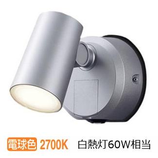 パナソニック LEDセンサ付アウトドアスポットLGWC40381LE1