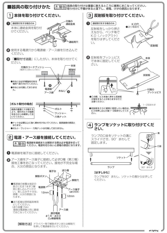 (ユニット別売・非調光タイプ) LZB92695XW 大光電機LED直付・埋込兼用形ベースライト