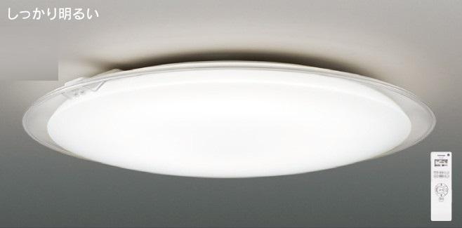 東芝ライテック洋風シーリング8~10畳用・調色LEDH84802Y-LC