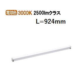 東芝ライテックLED間接照明LEDL-09501L-LD9