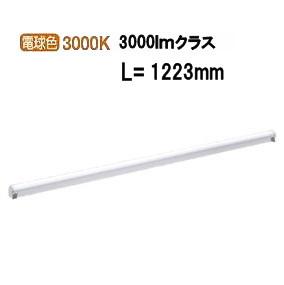 東芝ライテックLED間接照明LEDL-12501L-LD9
