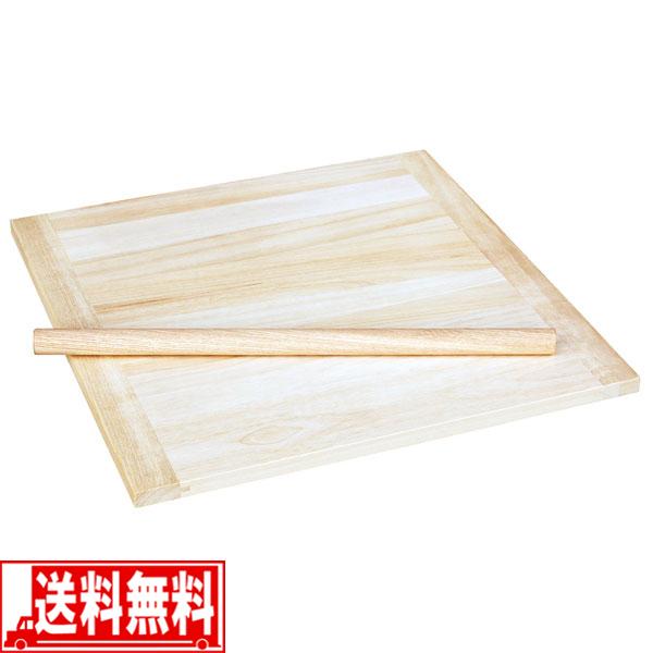 そば うどん 天然木製 のし板 麺棒 脚無 小 そば打ち 道具 【smtb-F】 送料無料