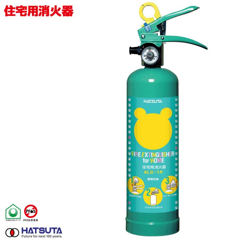 ハツタ クマさん消火器 ALS-1R 住宅用 強化液消火器 1.4L