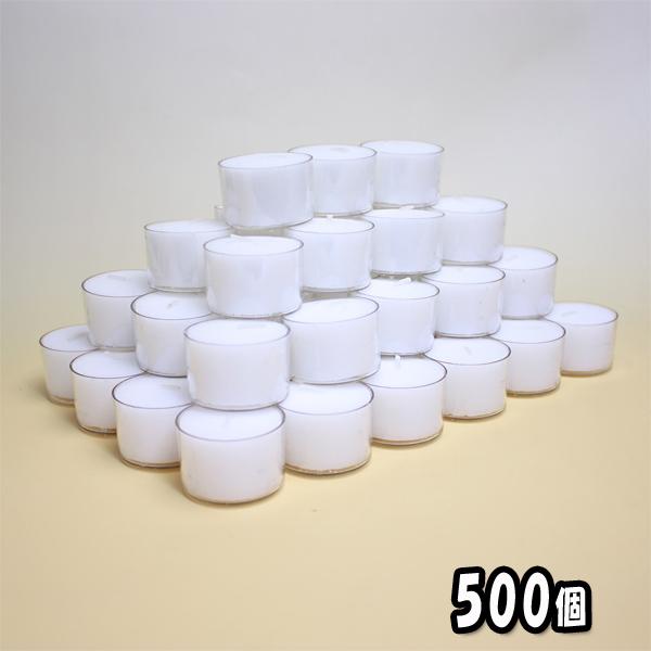 ティーライトキャンドル クリアカップ 燃焼 約8時間 500個 ハロウィン防災 ろうそく ローソク ロウソク ローソク キャンドル ティーライトキャンドル 個人大量消費