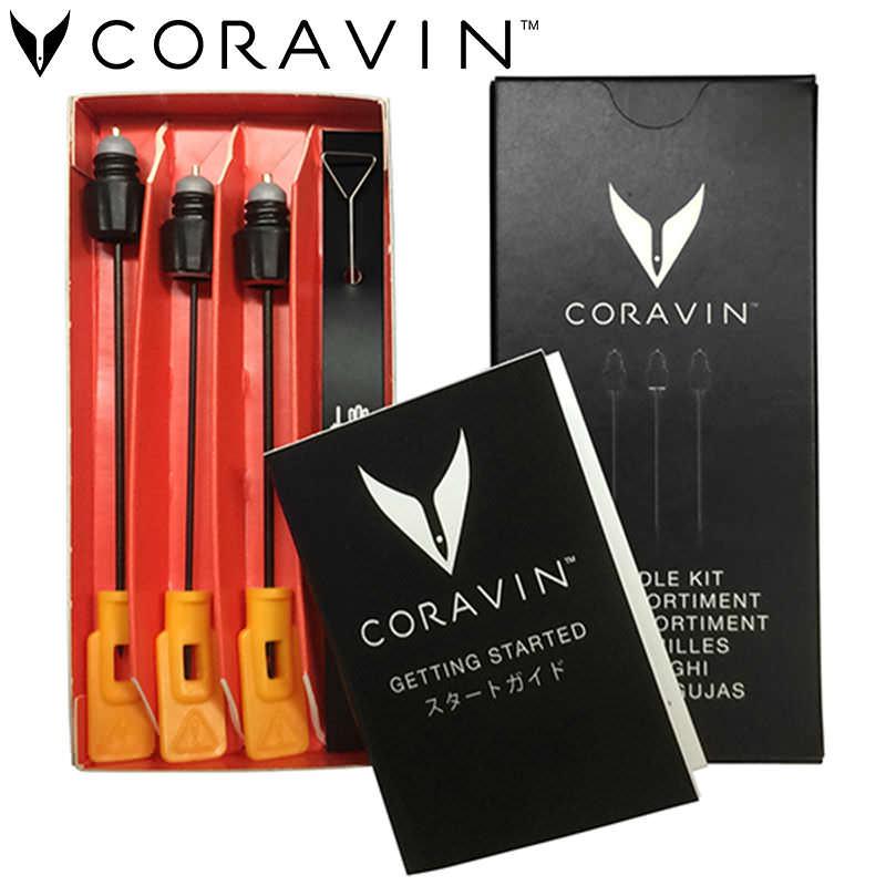 コラヴァン 交換用ニードル アソート 3本セット CORAVIN 送料無料