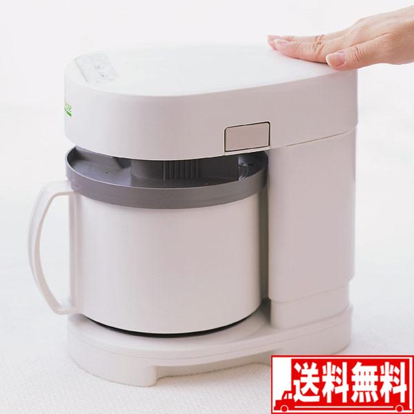 野菜 スープメーカー スープリーズ ZSP-1 【smtb-F】 送料無料