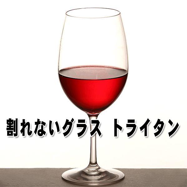 トライタン Wine Gl L For Red Fs3gm