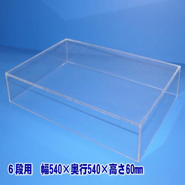 シャンパンタワー用 5面体 透明アクリルトレー(6段用 1段目:6×6脚) 送料無料