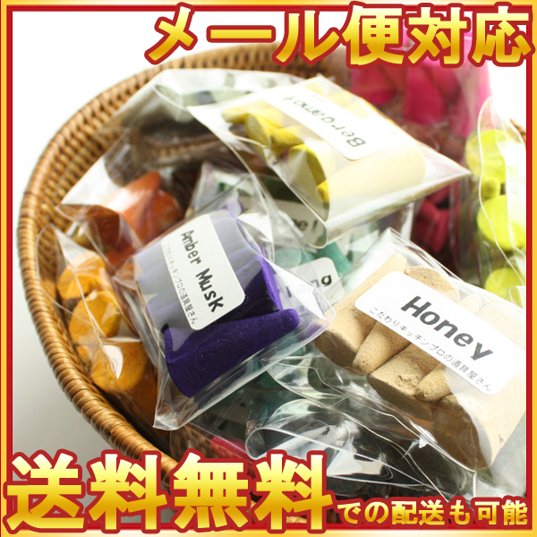 The trial set six kinds corn type incense aroma that a corn type, a fragrance can choose one coin incense