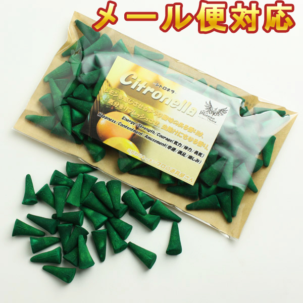 Corn type incense aroma gift with premium for incense corn type シトロネラ duties