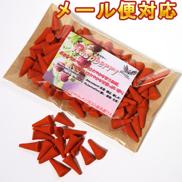 Corn type incense aroma gift with premium for incense corn type raspberry duties