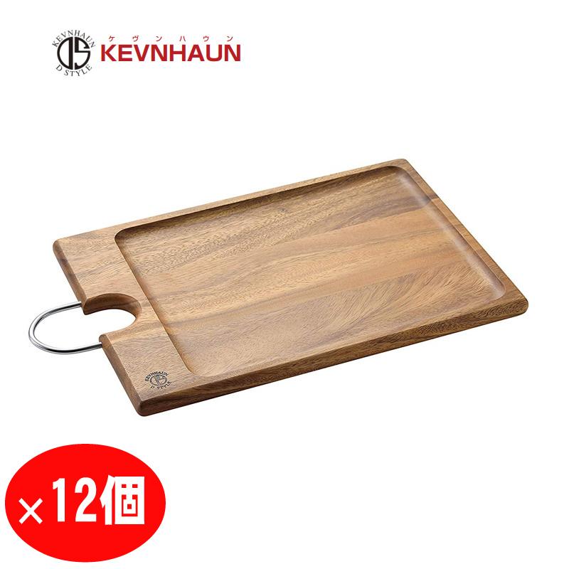 12個セット ケヴンハウン 木製 カッティングボード&モーニングトレイ・S KDS.122 アカシア おしゃれ 送料無料 まとめ買い