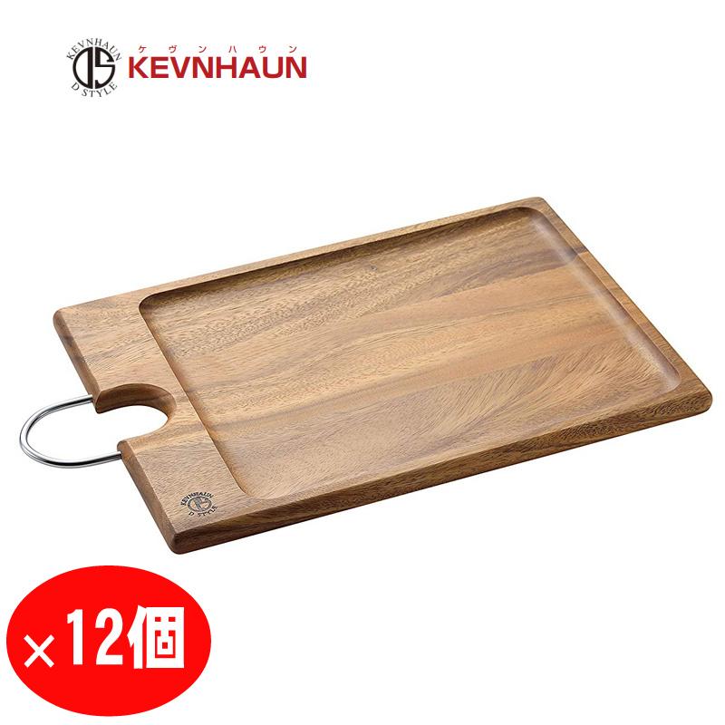 12個セット ケヴンハウン 木製 カッティングボード&モーニングトレイ・L KDS.139 アカシア おしゃれ 送料無料 まとめ買い