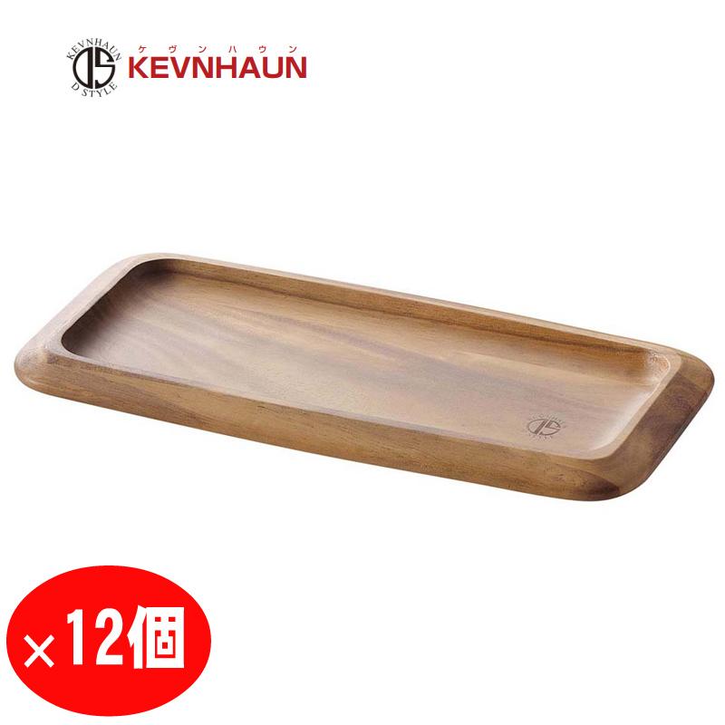 12個セット ケヴンハウン 木製 カフェトレー&ロングカッティングボード・L KDS.107-L アカシア おしゃれ 送料無料 まとめ買い