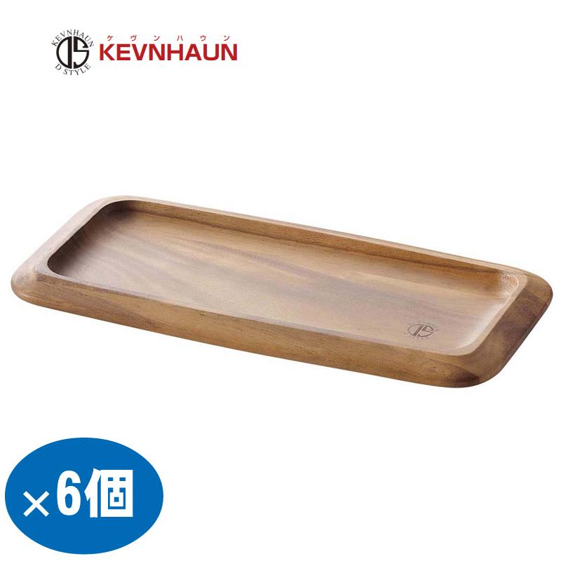 6個セット ケヴンハウン 木製 カフェトレー&ロングカッティングボード・L KDS.107-L アカシア おしゃれ 送料無料 まとめ買い