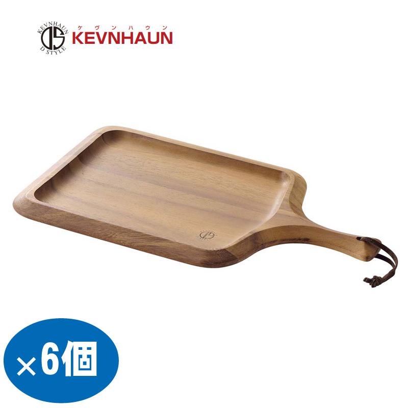 6個セット ケヴンハウン 木製 スクエアカッティングボード&ランチトレー KDS.166 アカシア おしゃれ 送料無料 まとめ買い