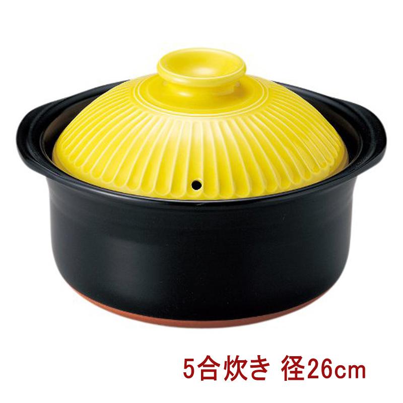 ご飯鍋 菊花 風水 5合炊 M1109 萬古焼 ごはん鍋 炊飯土鍋