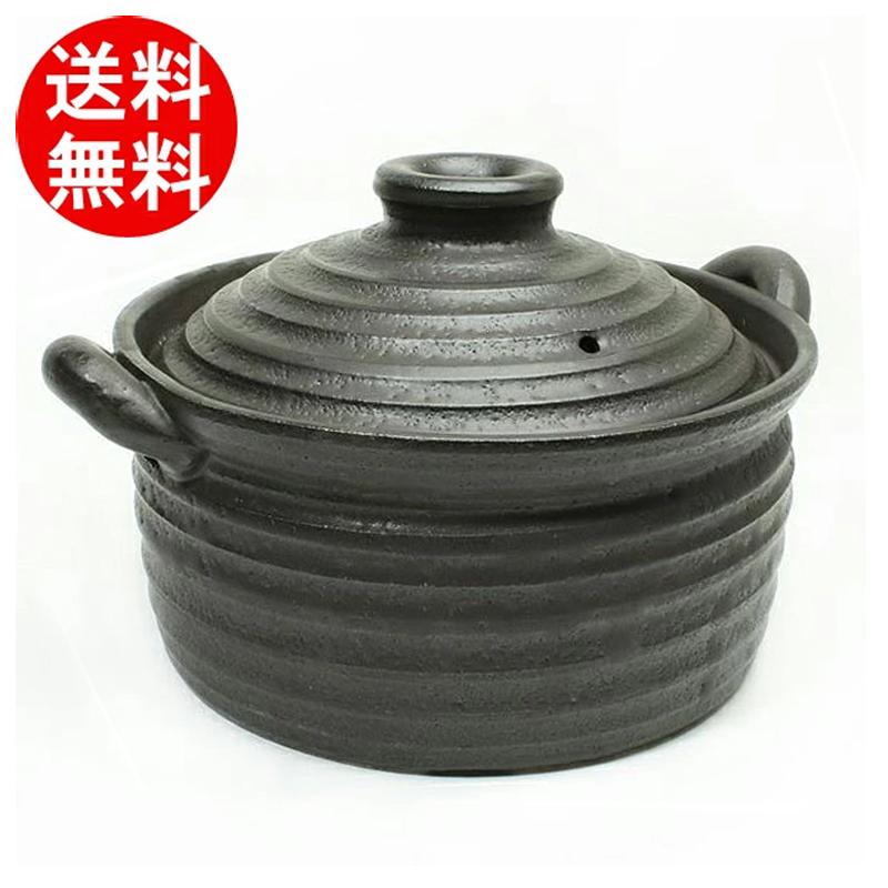 ご飯鍋 IH対応 2合 二重蓋 ごはん鍋 炊飯鍋 炊飯土鍋 【smtb-F】 送料無料