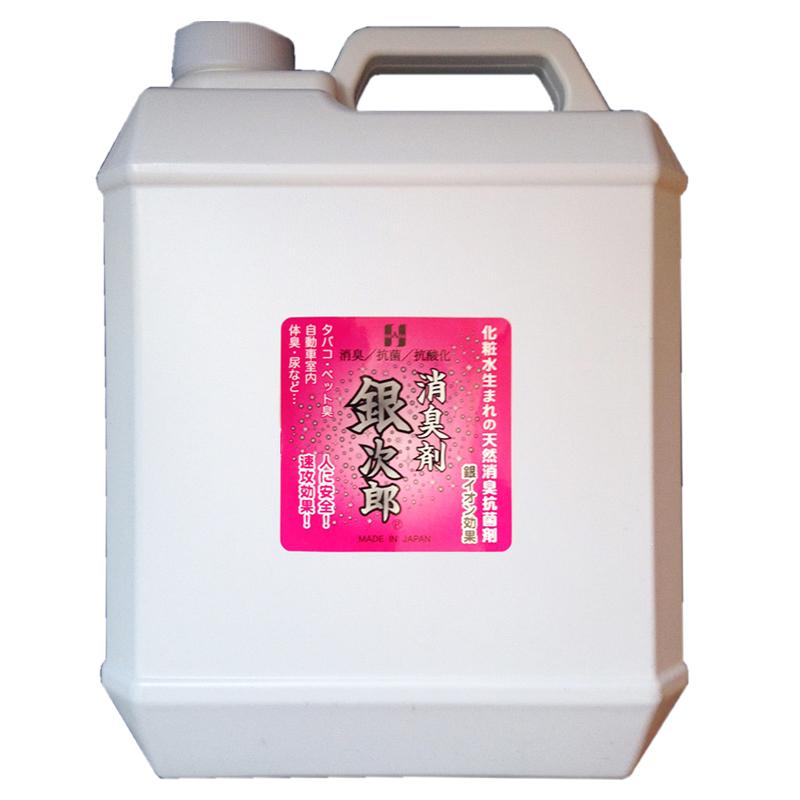 消臭剤 お肌に優しい 消臭 抗菌 抗酸化 銀次郎 詰め替え用 4L 送料無料