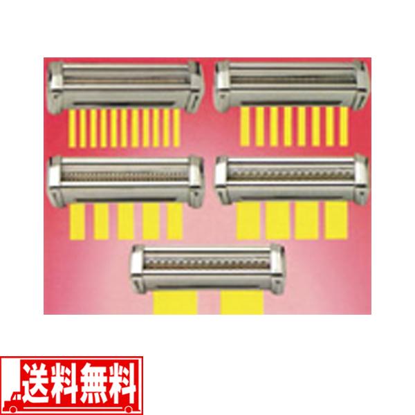 RMN-220 R-220 兼用 オプションカッター 6.5mm フィットチーネ 【smtb-F】 送料無料