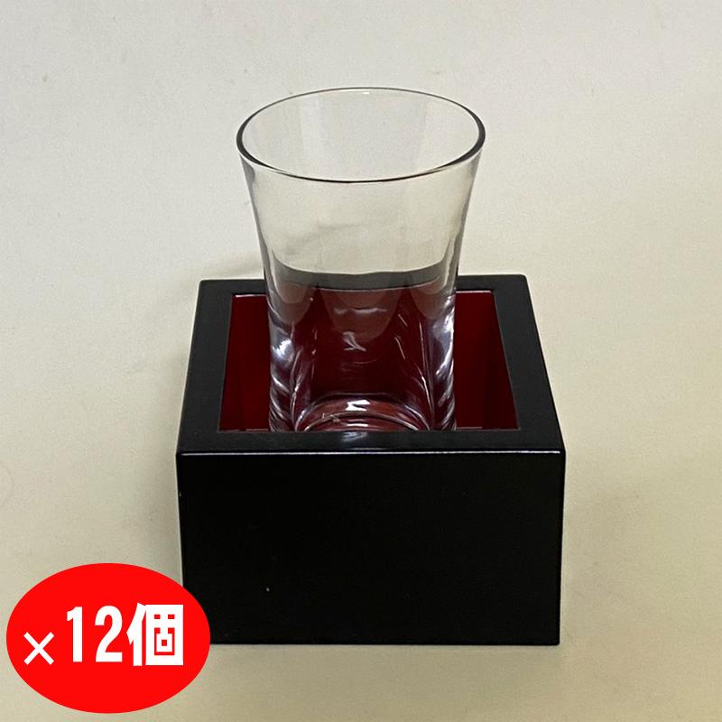 12個セット 枡酒 セット 冷酒用 送料無料