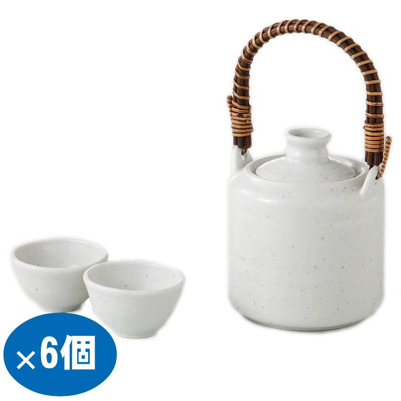 6個セット 酒器 日本酒 燗冷器 手付 粉引 陶器製 徳利 3151-56-43 送料無料