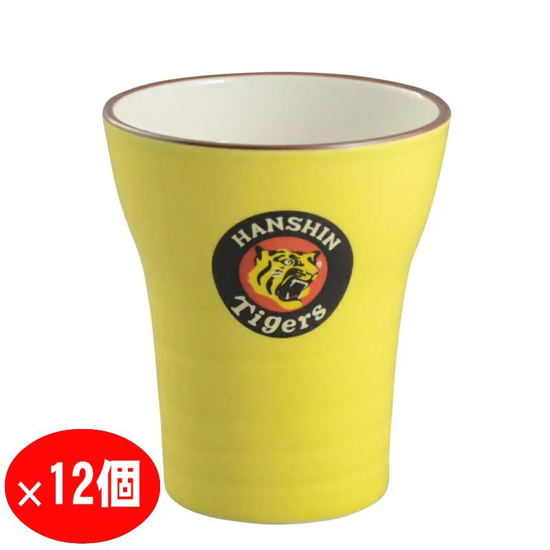 12個セット 焼酎カップ 阪神タイガース公認 猛虎 有田焼 フリーカップ 黄 日本製